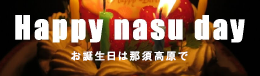 Happy nasu day